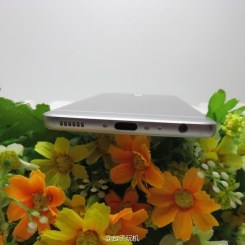 Huawei P9 Leak7