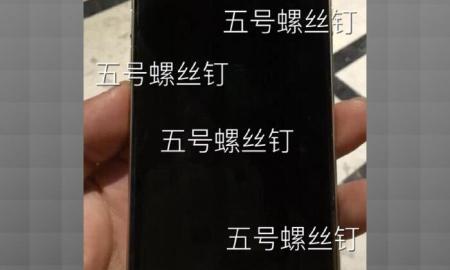 iPhone-7-Panel