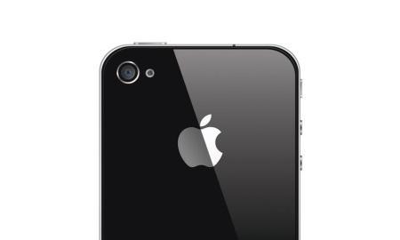 Apple iPhone 4 Glas Header