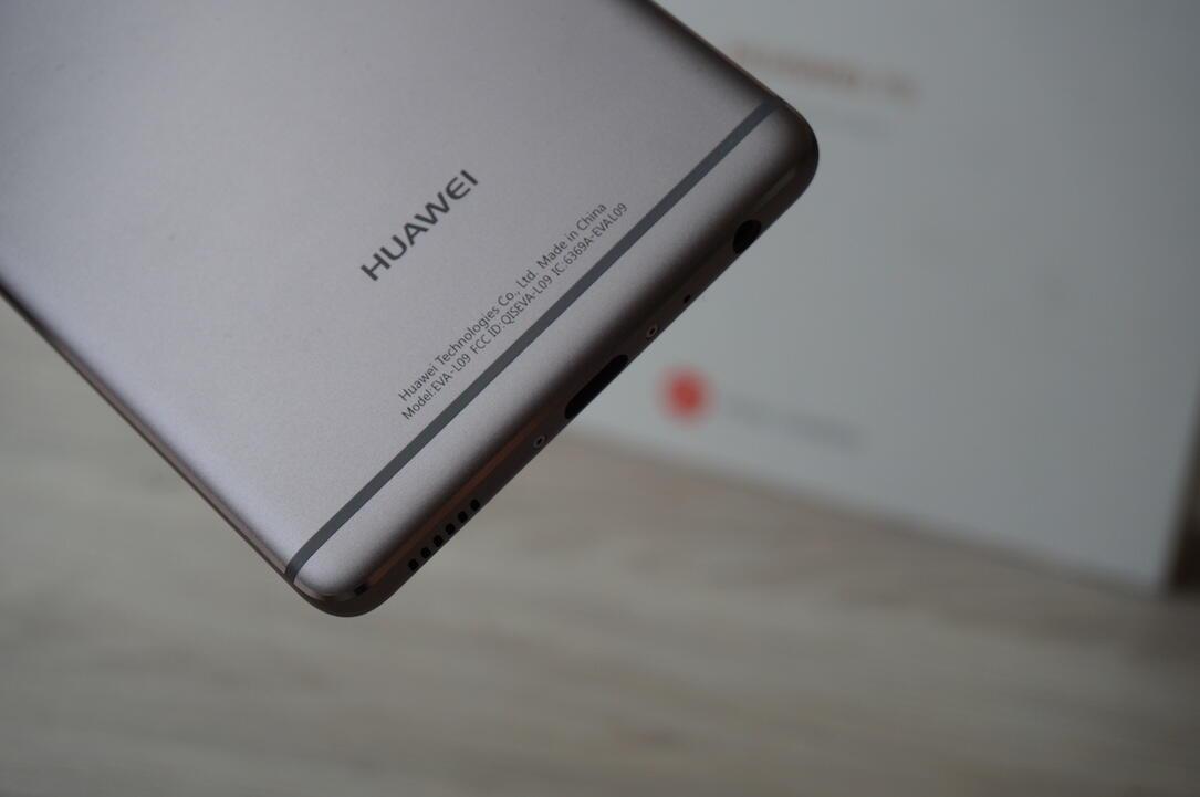 Huawei P9 Testbericht5