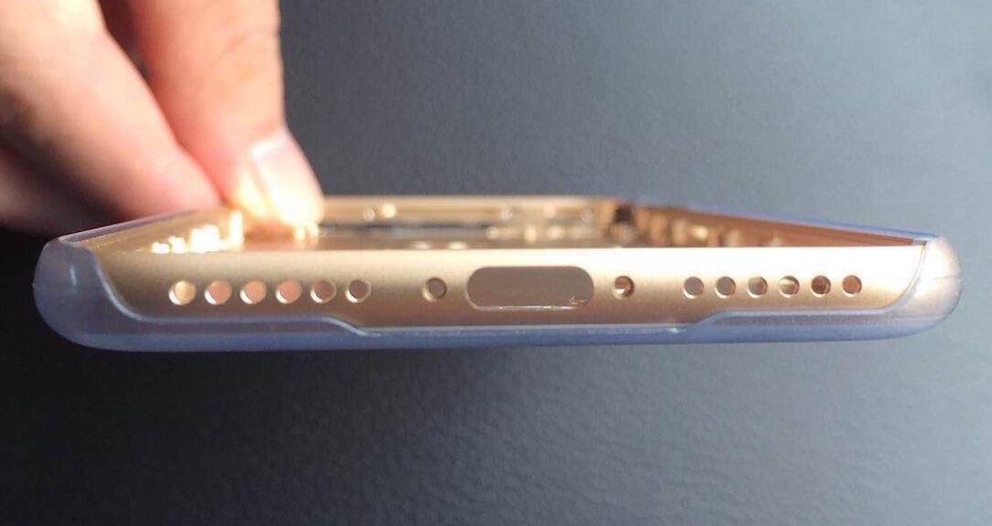 iPhone 7 Leak1