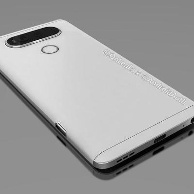 LG V20 Render Back