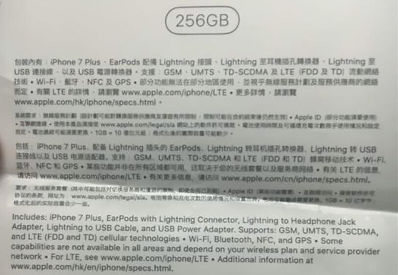 iPhone 7 Plus Etikett