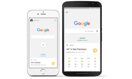 google-app-now-header