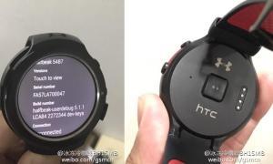 htc-halfbreak-leak-header