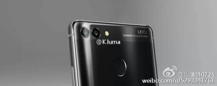 huawei-p10-leak-dual-kamera