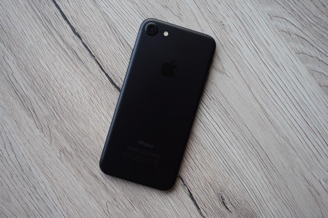 iphone-7-test4