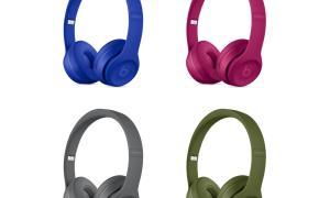 Beats Solo3 Wireless Farben 2017