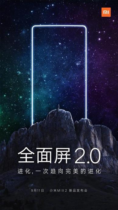 Xiaomi Mi Mix 2 Einladung