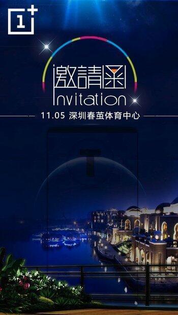 Oneplus 5t Event