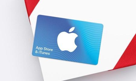 App Store Itunes Apple Guthaben