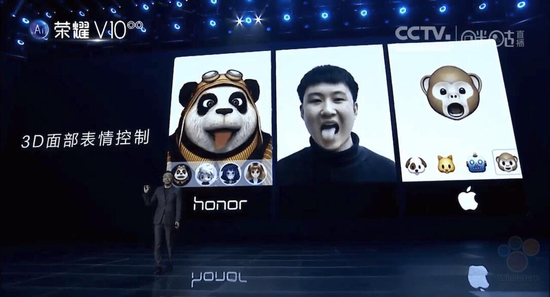 Huawei Animoji