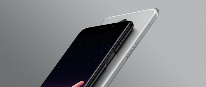 Meizu 6s Fingerprint