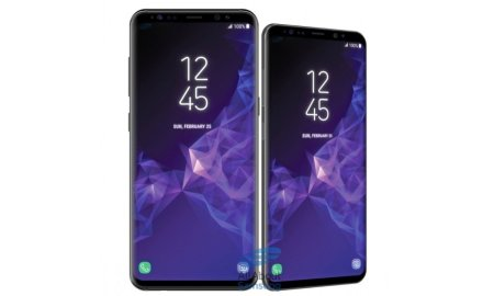 Samsung Galaxy S9 Konzept Header