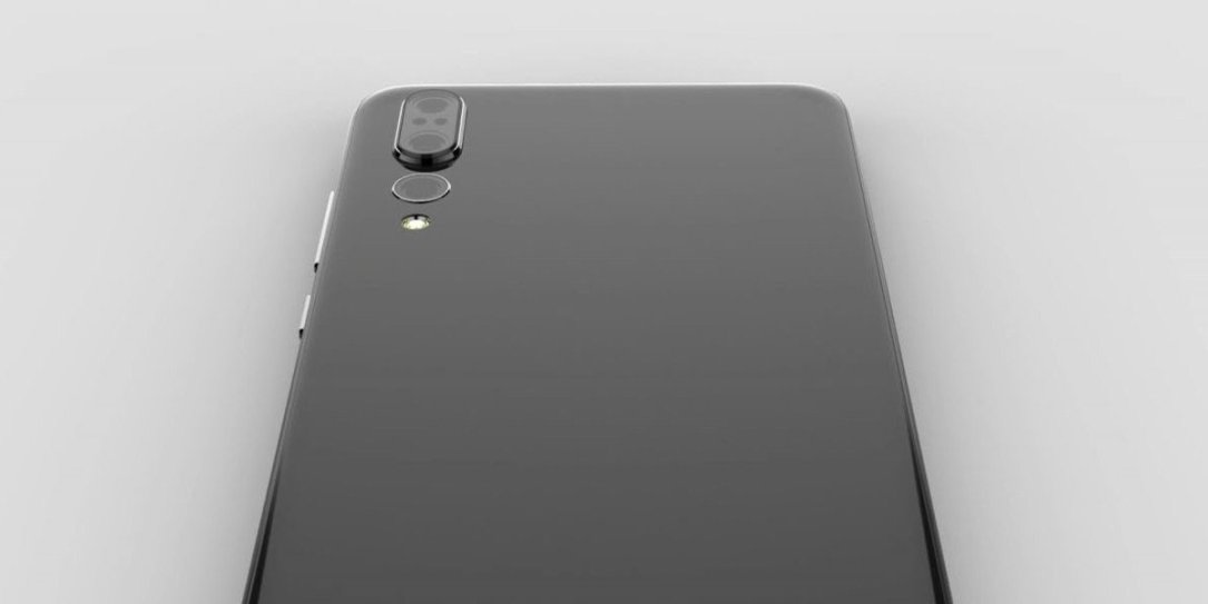 Huawei P20 Kamera Leak