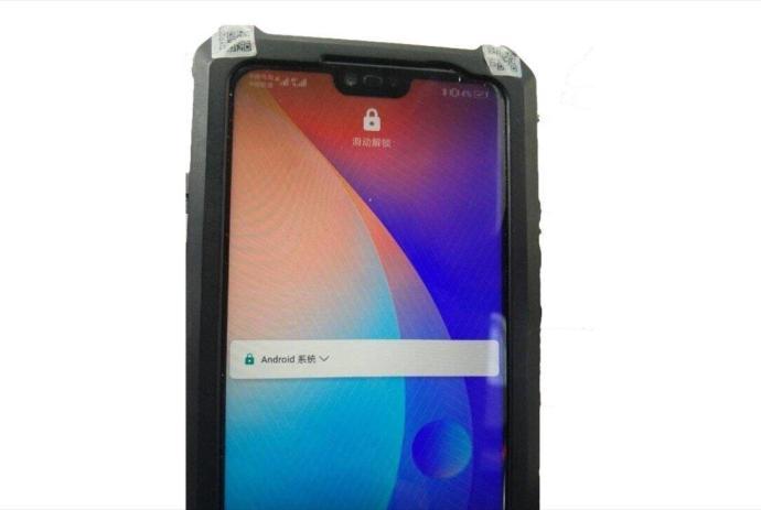 Huawei P20 Lite Leak Header