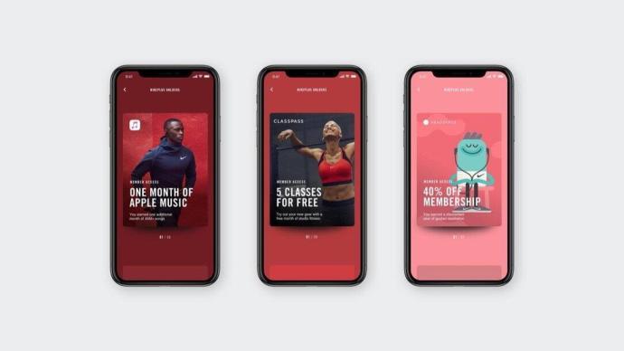 Nike Plus Belohnungen