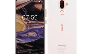 Nokia 7 Plus Leak