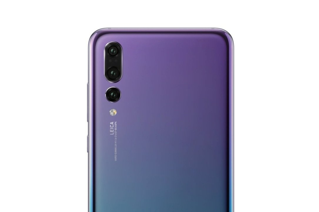 Huawei P20 Pro Twilight Leak Header