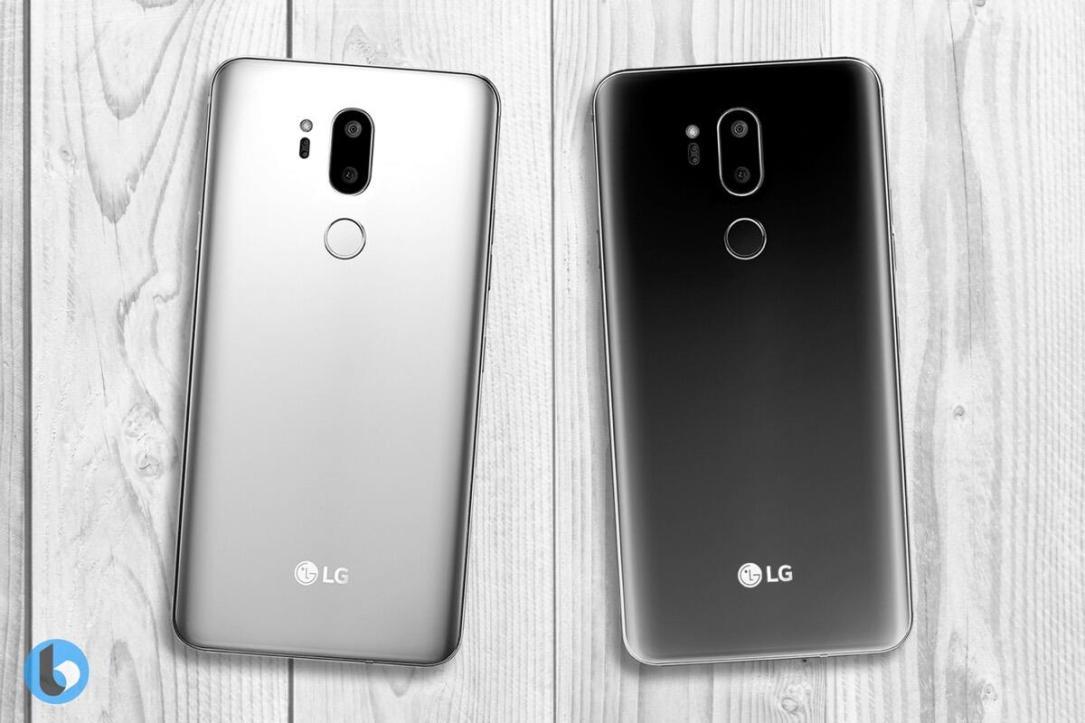 Lg G7 Konzept1