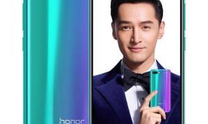 Honor 10 Blau
