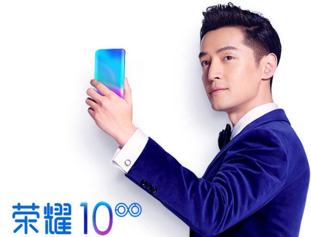 Honor 10 Teaser China