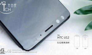 Htc U12 Plus Leak2