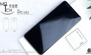 Htc U12 Plus Leak6