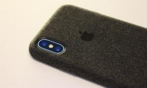 Iphone X Case Stoff 2