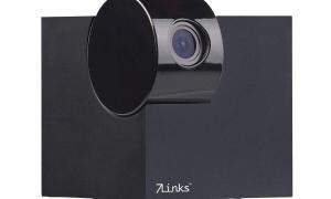 Nx 4447 1 7links Wifi Ip Ueberwachungskamera Ipc 360.echo Mit Full Hd