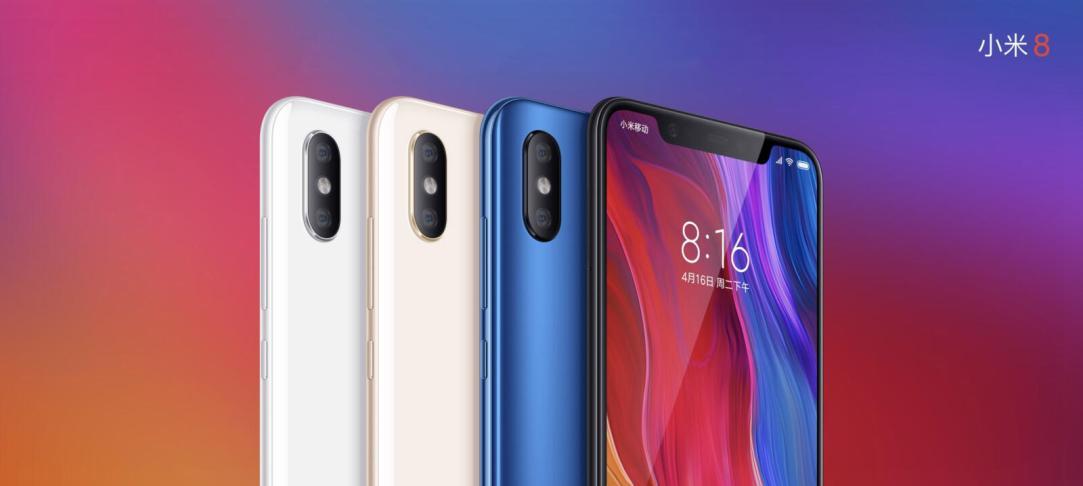 Xiaomi Mi 8 Header