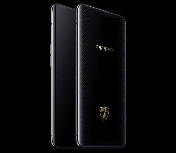 Oppo Find X Lamborghini Limited Edition