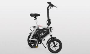 Xiaomi Himo Bike Header