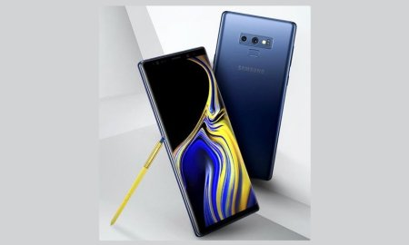 Samsung Galaxy Note 9 Leak Header