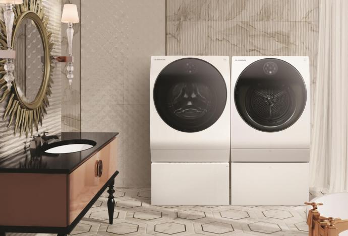 Lg Signature Washer & Dryer 2018