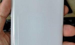 Xiaomi Mi 8x Leak