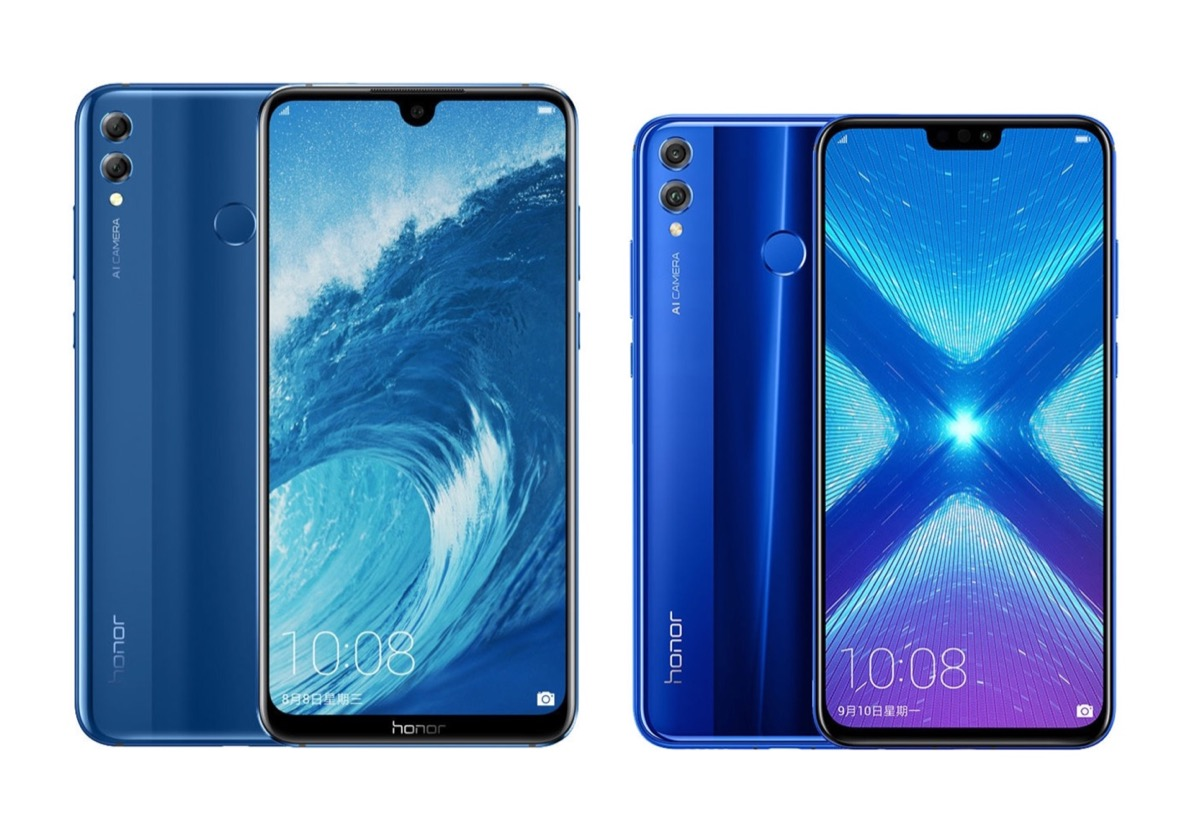Honor 8x Und 8x Max Header