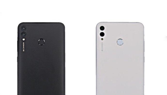 Huawei Leder Leak