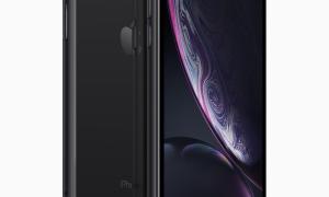 Iphone Xr Black Back 09122018