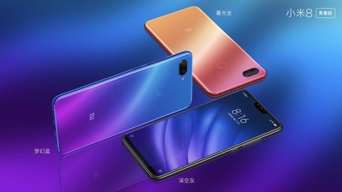 Xiaomi Mi 8 Lite Farben