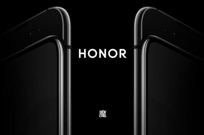 Honor Magic 2 Teaser