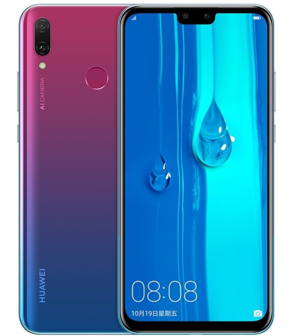 Huawei Enjoy 9 Plus 1