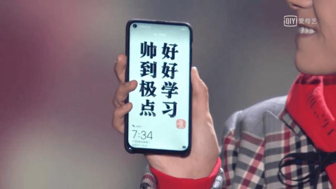 Huawei Nova 4 Bild1
