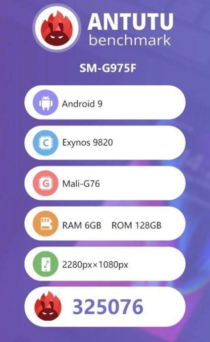 Samsung Galaxy S10 Antutu