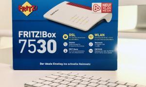 Fritzbox 7530