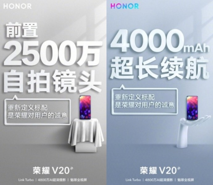 Honor View 20 Poster