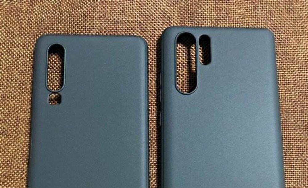 Huawei P30 Pro Case Leak