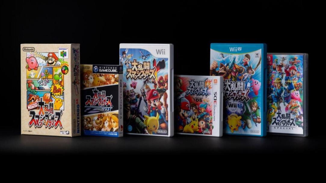 Super Smash Bros Header