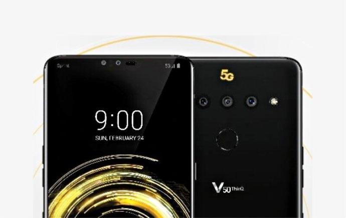 Lg V50 Leak