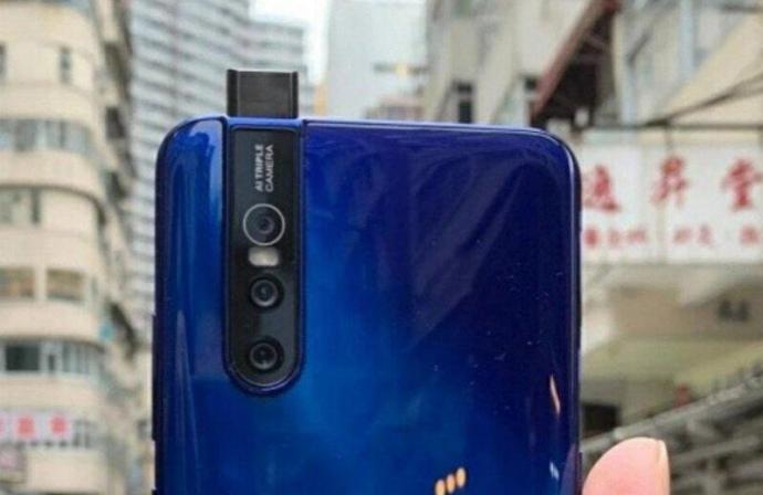 Vivo V15 Pro Kamera Back